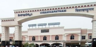 Visakha Railway Zone To Be Announced Soon