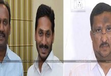 YCP Leader Sensational Comments On Jagan