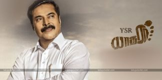 Yatra Movie Review & Rating