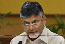 AP Government Declared SIT On IT Grid Issue