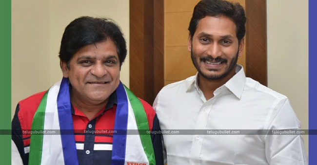 Ali Joins In YSRCP