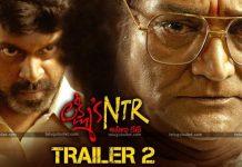 Lakshmi's NTR Movie Trailer 2