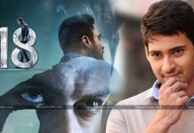 Mahesh Babu Appreciates In 118 Movie