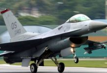 Pakistan Takes U turn About f-16 Fighter fit