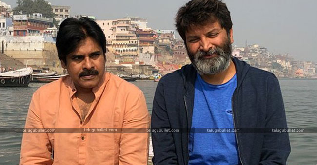 Pawan Kalyan Interesting Comments On Trivikram