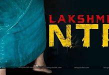 TDP Leaders Fils Fitishan Against Lakshmi's NTR