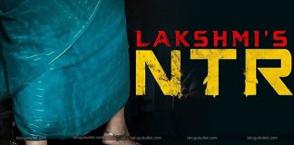 TDP Leaders Fils Fitishan Against Lakshmi's NTR