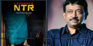 Varma Lakshmi's NTR Sensor Talk Revealed