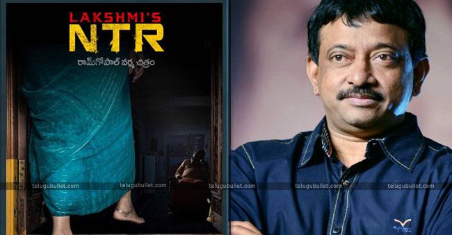 Varma Lakshmi's NTR Sensor Talk Revealed