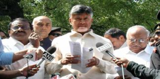 babu resigns in the evening