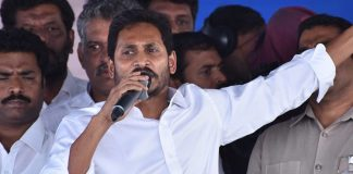 Jagan to take oath as cm at Hyderabad on 30th May