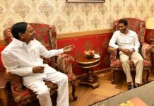 Jagan KCR meeting on ap and telangana problems