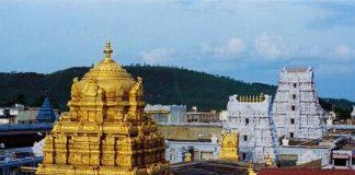 Tirumala temple closed on july 16