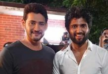 Mahesh Babu will make a film with Vijay