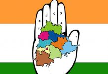 congress lp merger in trs