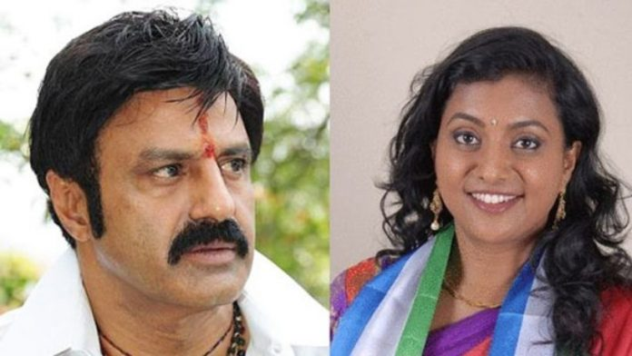 Roja confronted balaiah in assembly