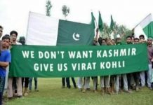 Don't want Kashmir .... give Kohli