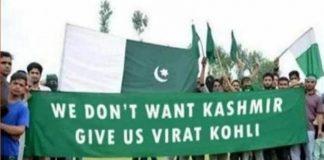Don't want Kashmir .... give Kohli