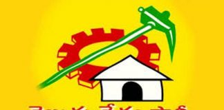 tdp leaders are like paramanandaiah students