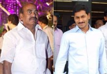 JC Compliments on Jagan