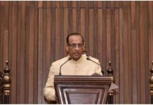 governer speech in ap assembly