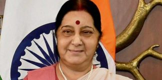 sushma swaraj as ap governer