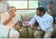Jagan visited vijayanirmala dead body