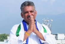 two positions for chevireddy
