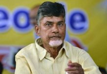 Security removed former ap cm