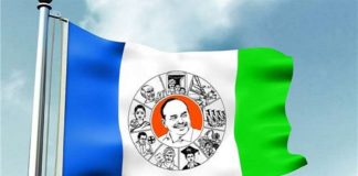 ycp can not ask public opinion