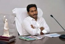 Jagan Committee on TDP Power Purchases
