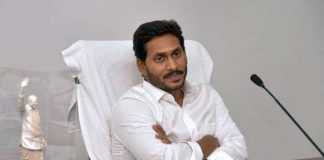 Jagan says our challenge is develop the government schools