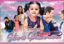 happy birthday sitara ghattamaneni