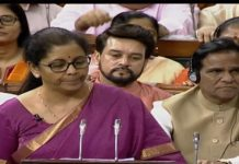 Nirmala Sitharaman introduced budget in the Lok Sabha