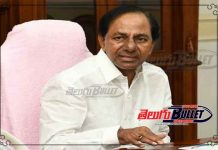 cm kcr chinthamadaka tour schedule fixed