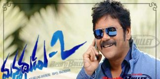 nagarjuna clarity on the cinema release date