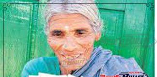 increased aasara pensions