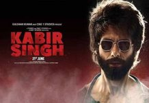 kabir singh ten days collection