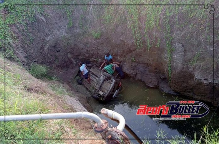 car fell into well in jagitial