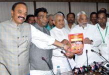 bonalu celebrations started in delhi