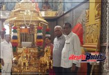 the golden chariot for yadadri laxmi narasimha swamy