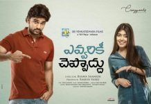 dil raju big support to small movie