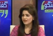 news anchor thought that apple means fruit