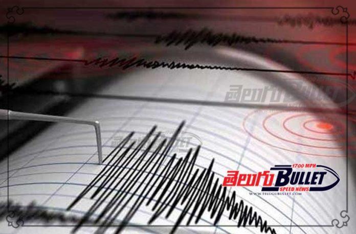 4 earthquakes in arunachalpradesh