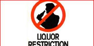 ap cm jagan sensational decision on liquor ban