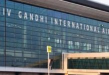Huge gold seized at Shamshabad airport