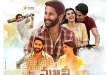 majili movie completed 100 days