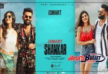 review of ismart shankar