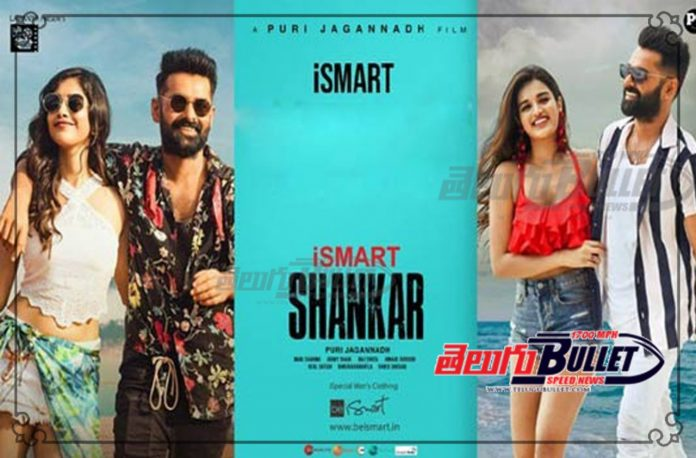 review of ismart shankar