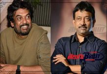 ramgopal varma suggest new title for puri jagannath
